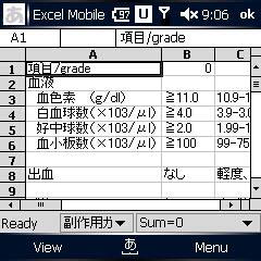 20061108090606.jpg