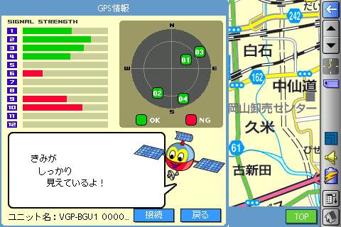 HRCapt20061022195848.JPG