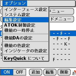 HRCapt20061107090054.JPG