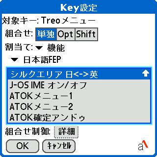 HRCapt20061107090438.JPG