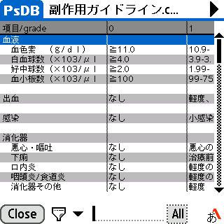 HRCapt20061108085444.JPG