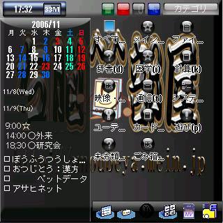 HRCapt20061108173258.JPG