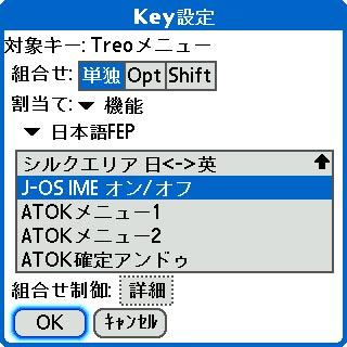 HRCapt20061231112218.JPG