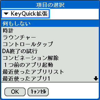 HRCapt20070109131651.JPG