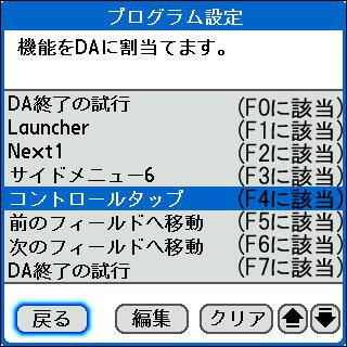 HRCapt20070109131815.JPG