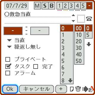 HRCapt20070502141640.JPG