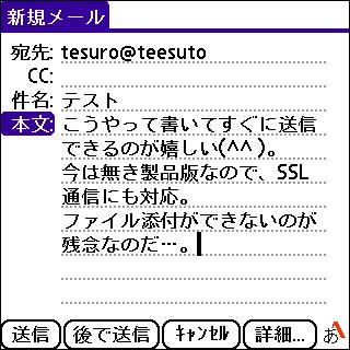 HRCapt20071110111126.jpg