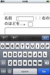 iPhonefullki.jpg